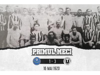16 mai, ziua primului meci din istoria Universității