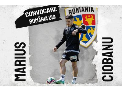 România U19. Convocare pentru Marius Ciobanu
